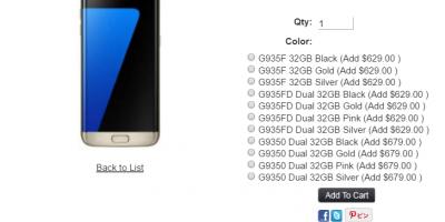 1ShopMobile.comでSamsng Galaxy S7(Pink Gold)の販売がスタート