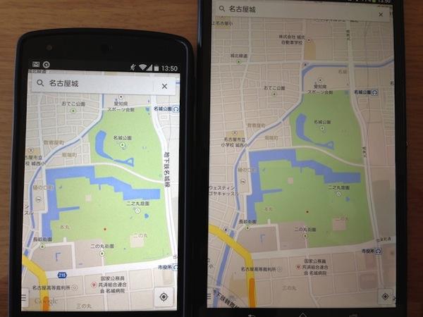 Google Mapで表示した名古屋城周辺