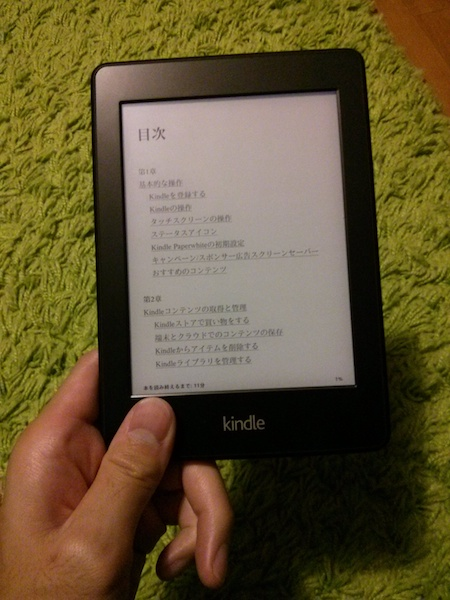 Kindle Paperwhiteを片手で持つ