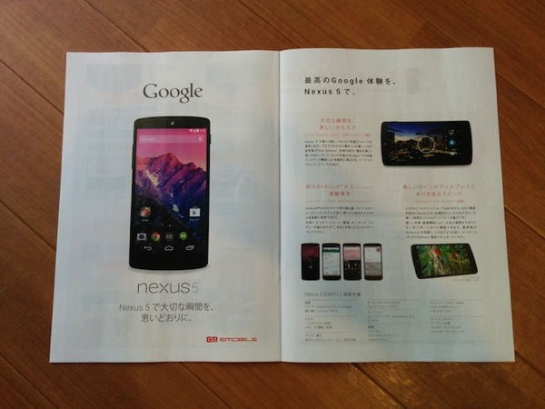 Google GuideBookの中身