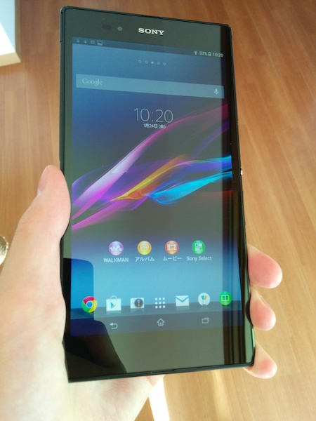 Xperia Z Ultraを触ってみる