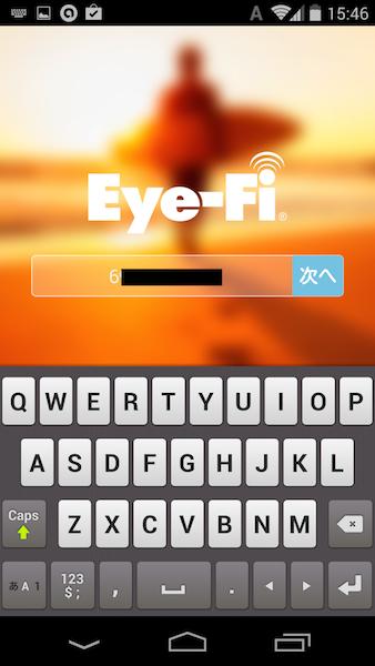 Eye-fi Mobiを使ってみる