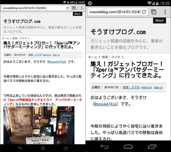 そうすけブログ.com