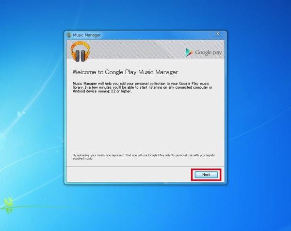 GooglePlayMusicのインストール