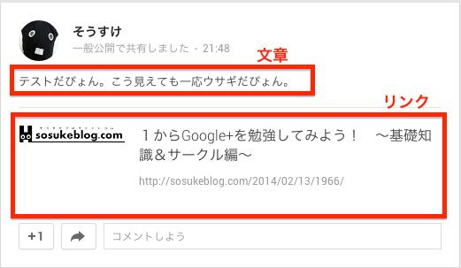 Google+で投稿する