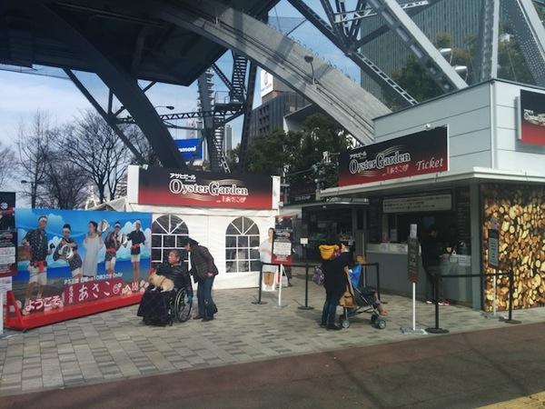 名古屋テレビのテレビ塔下