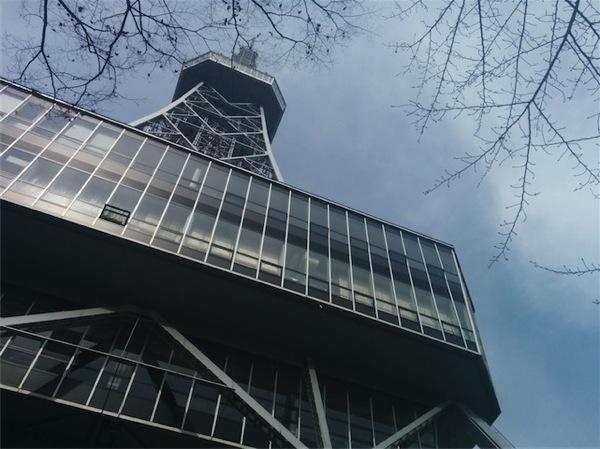 名古屋テレビのテレビ塔