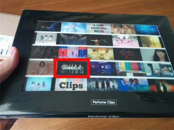 Perfume Clipsのパッケージ