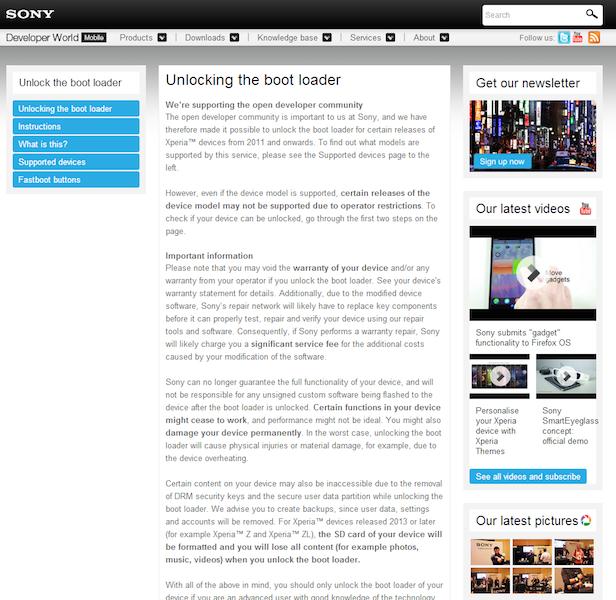 ブートローダーアンロックキーの発行サイト