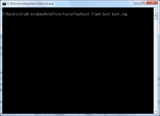 fastbootコマンドでイメージファイルを焼く