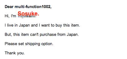 英検3級の実力をいかんなく発揮したメール文