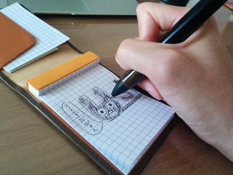 ピュアモルトは書き心地がサイコー
