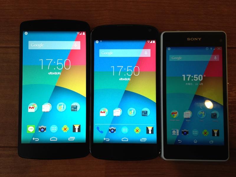 Nexus5とNexus4とXperia Z1 compact