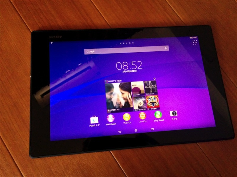 Z2 Tablet の初期ホーム画面