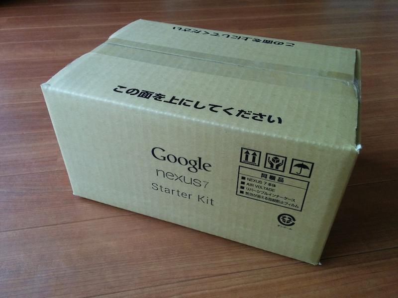 Nexus7スターターキットを購入