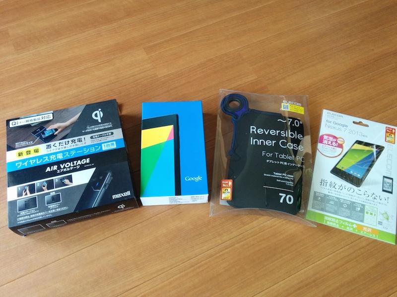 Nexus7スターターキットの同梱物