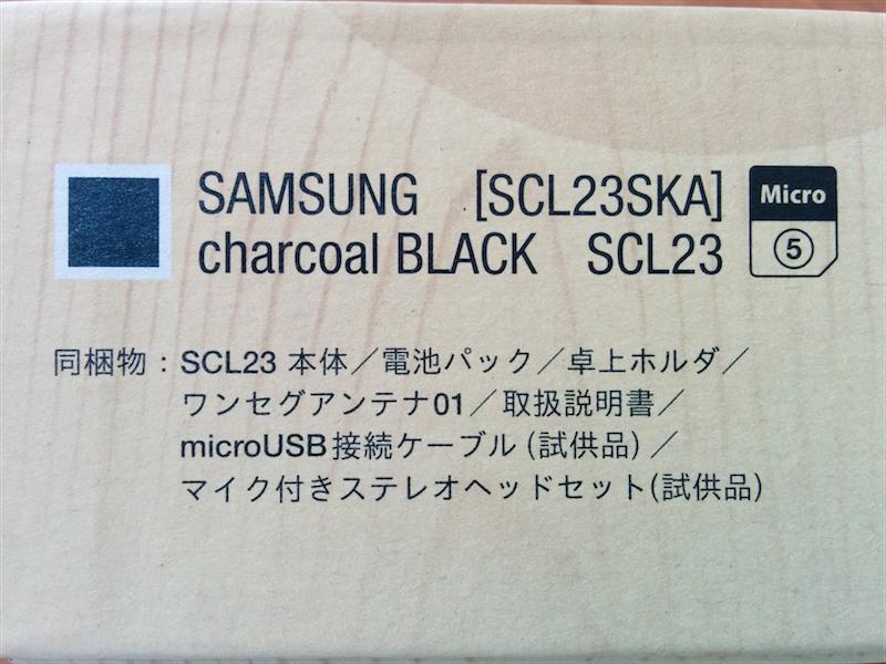 SCL23 チャコールグレー