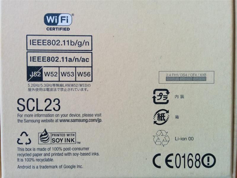 無線LANも幅広く対応
