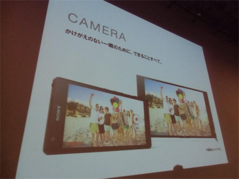 カメラの性能・機能について