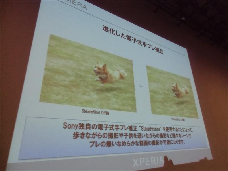 Xperia ZL2のカメラについて