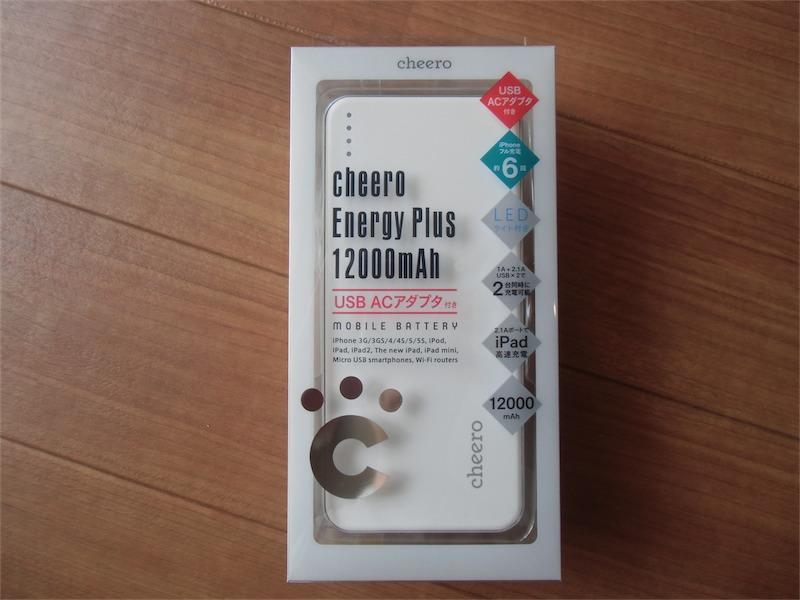 Cheero Energy Plusのパッケージ