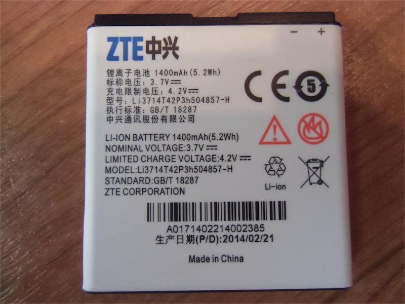 ZTE Open Cのバッテリー
