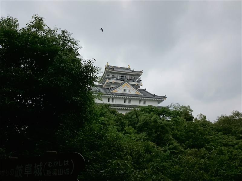 七曲り登山道コース