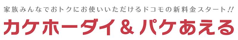 2014072901