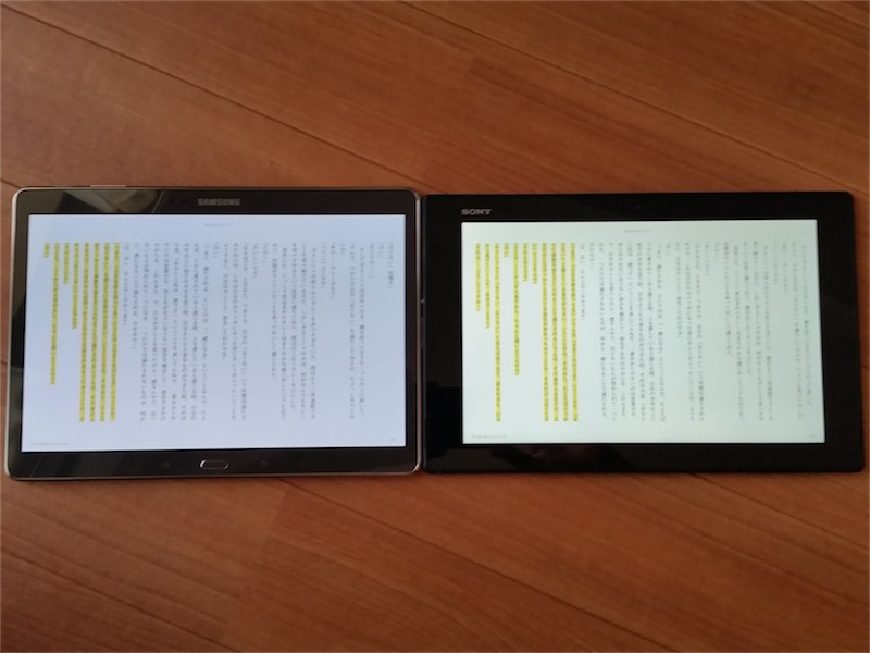 Galaxy Tab SとXperia Z2 Tablet