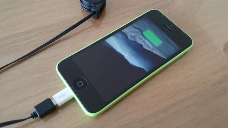 Lightningコネクタ⇔MicroUSB変換アダプタでiPhoneを充電