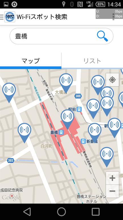 豊橋駅付近のWifiスポットマップ