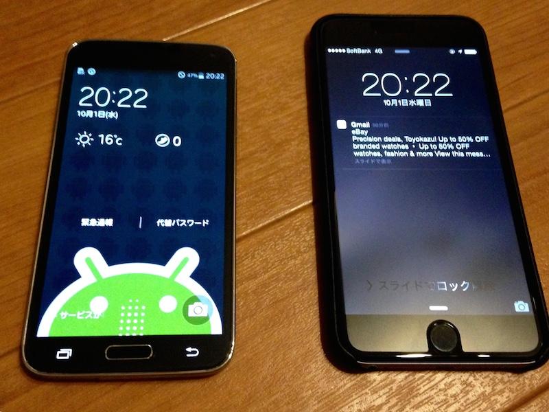 Galaxy S5 と iPhone の指紋認証