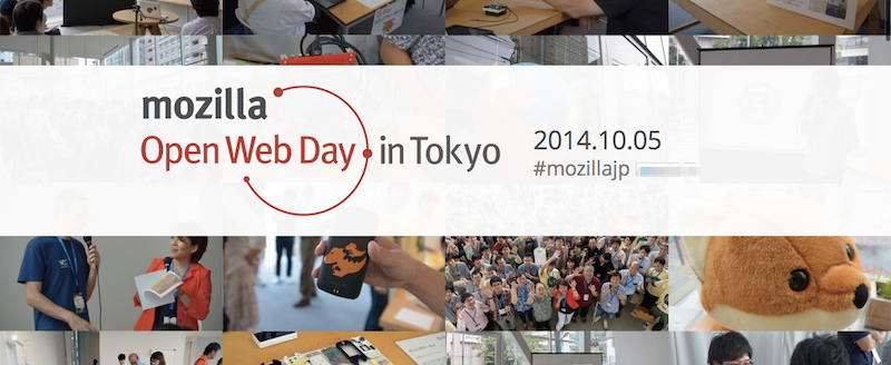 Mozilla Open Web Day in Tokyo