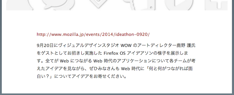 Mozilla Open Web Day in Tokyoの展示ブース