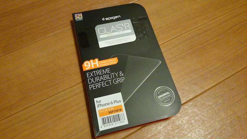 Spigen のガラスフィルム
