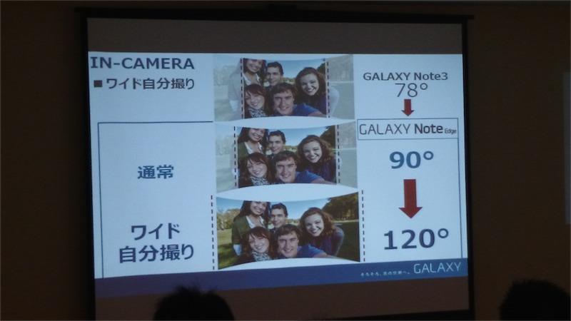 ワイド写真もより広角な撮影に対応