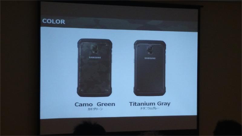 Galaxy S5 Active のカラーラインナップ