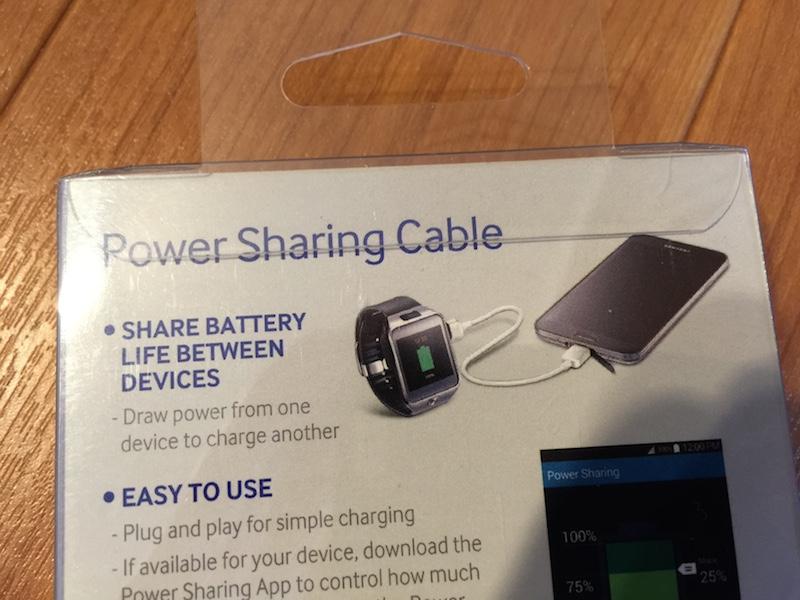 Power Sharing Cable のパッケージ