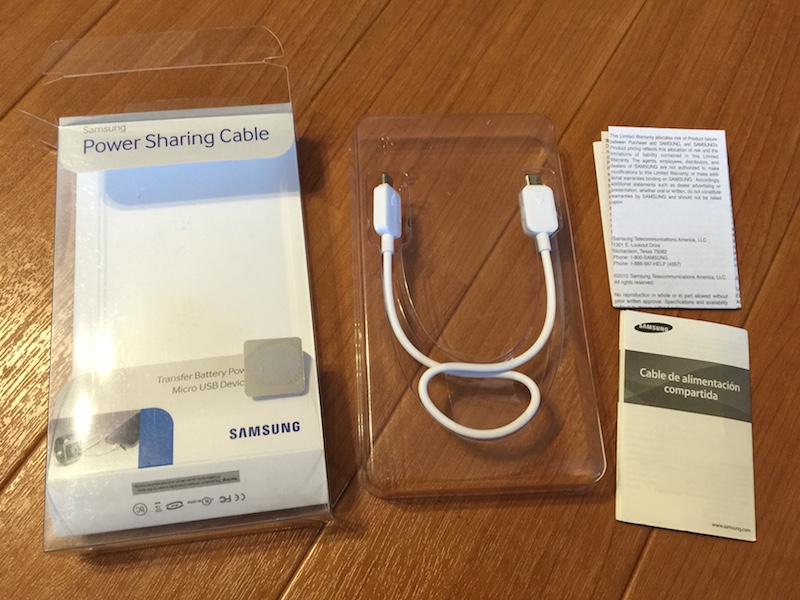 Power Sharing Cable の同梱物