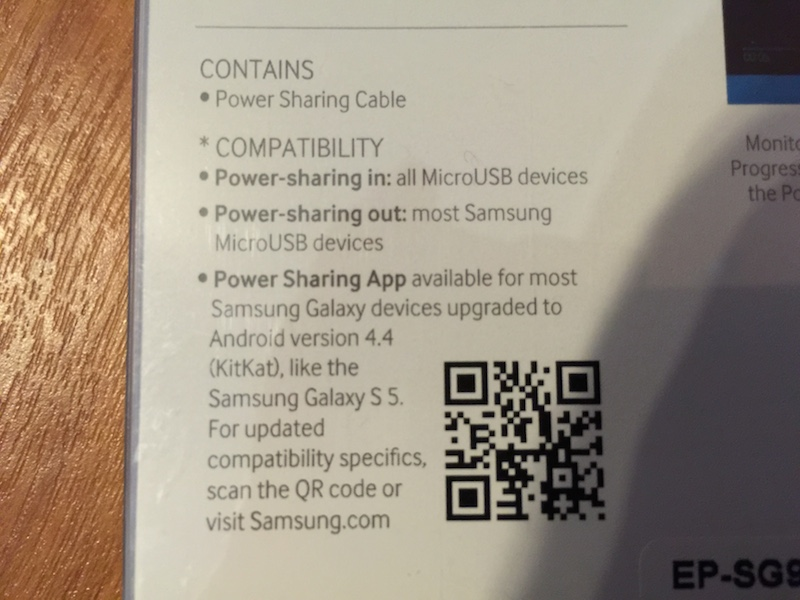 Power Sharing Cable の使用要件