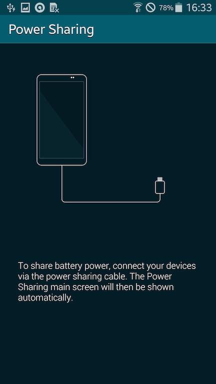 Power Sharingを起動したところ
