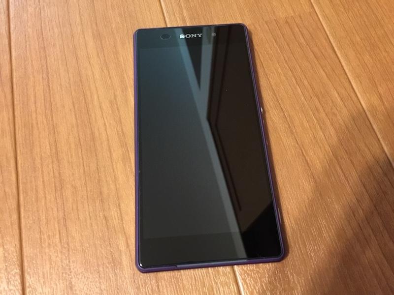 シュタインハイル GLAS.t R ナノ スリム プレミアム スクリーン プロテクター を貼った Xperia Z2