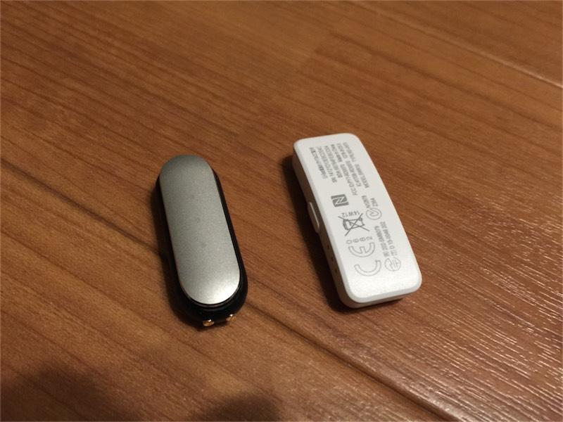 MiBandとSmartBandの本体サイズを比較