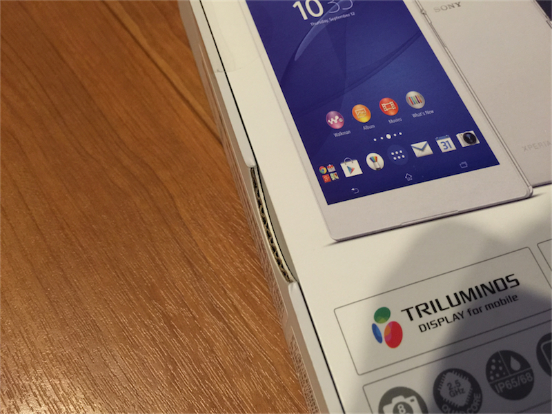 Xperia Z3 Tablet Compactの外箱は段ボール感がすごい
