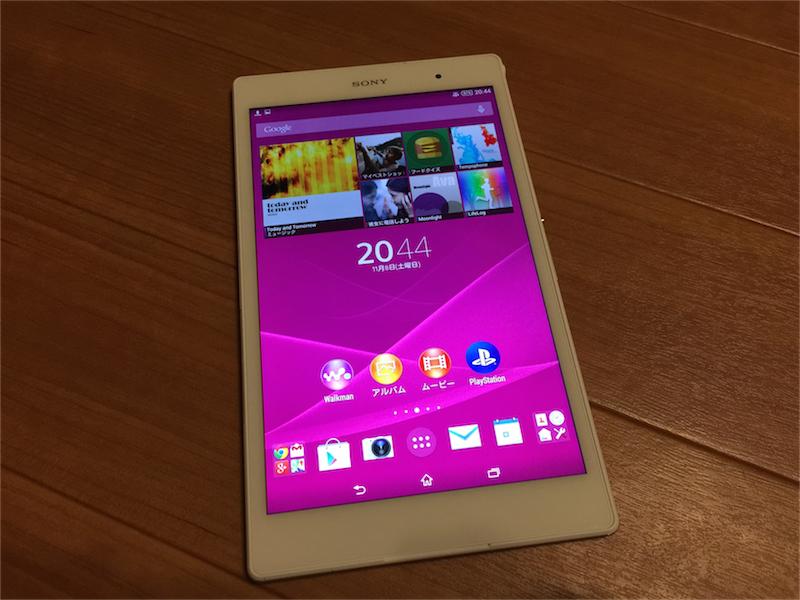 そうすけのXperia Z3 Tablet Compact
