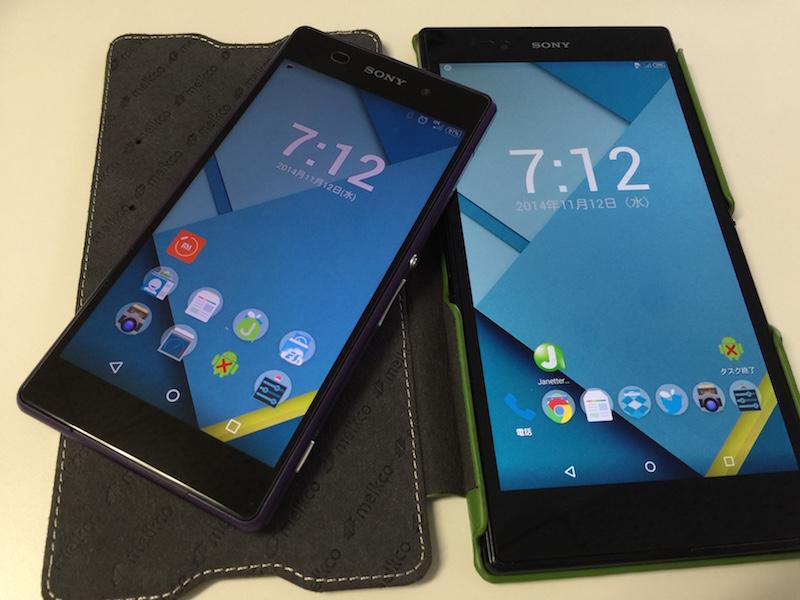 Android 5.0 Lollipopを適用したXperia Z2 とXperia Z Ultra