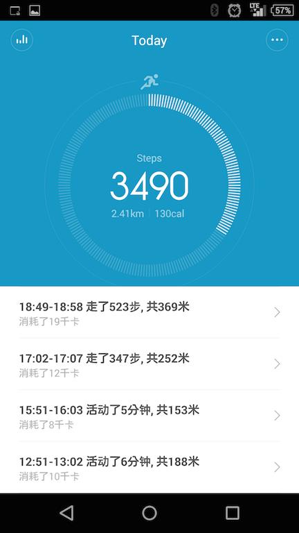 専用アプリは中国語表記のみ対応