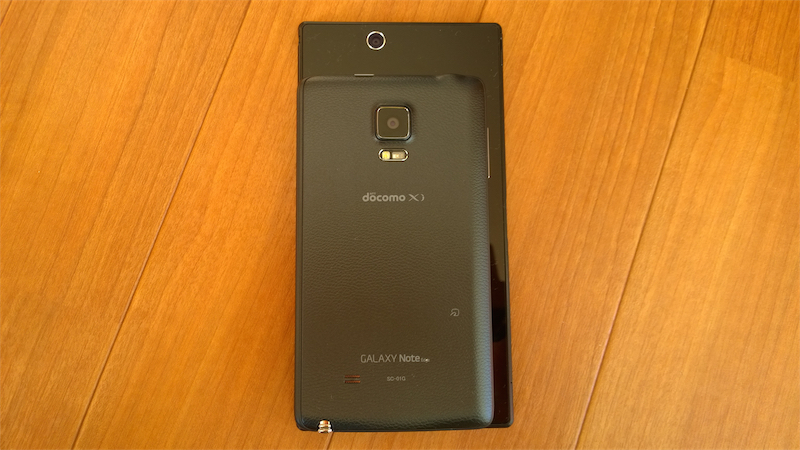 Galaxy Note Edge と Xperia Z Ultra