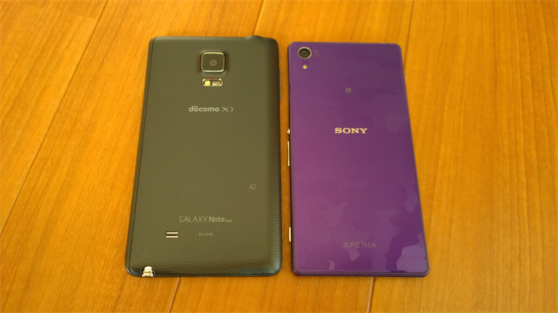 Galaxy Note Edge と Xperia Z2