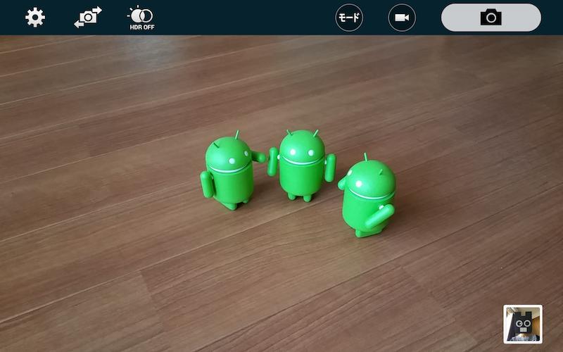 Galaxy Note Edge のカメラアプリのインターフェース
